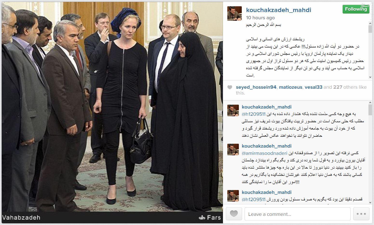 انتقاد کوچکزاده از حجاب میهمان لاریجانی+عکس