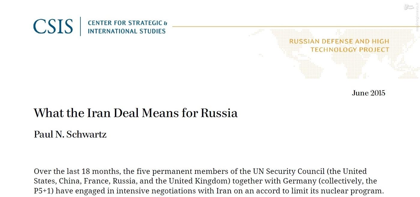 آیا توافق هستهای ایران، به نفع روسیه است؟