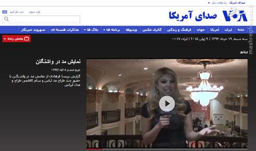نامگذاری «ریش داعشی» در ایران، بازی در زمین دشمن است + تصاویر/// در حال ویرایش
