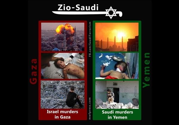 وقتی جنایات آلسعود روی رژیم صهیونیستی را سفید کرد/ اسرائیل خطاب به غرب: چرا در قبال کشته شدن مردم غزه واکنش نشان دادید ولی در قبال مردم یمن سکوت میکنید