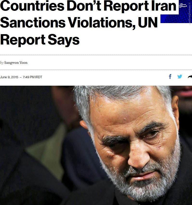 هیچ نشانی از دور زدن تحریمها از سوی ایران وجود ندارد