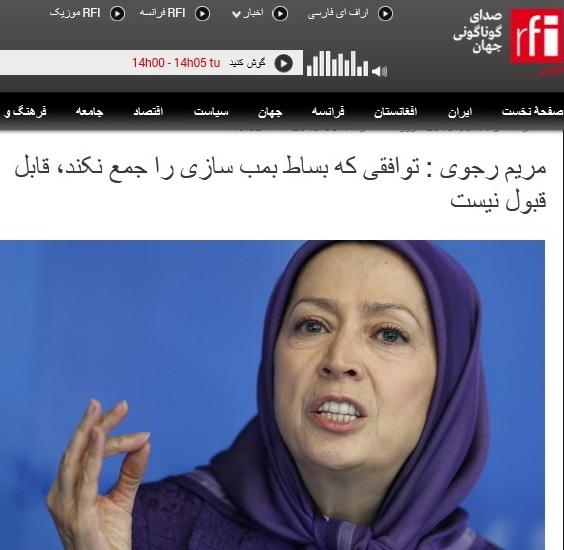 رجوی:برنامه هستهای ایران تنها یک راهحل دارد