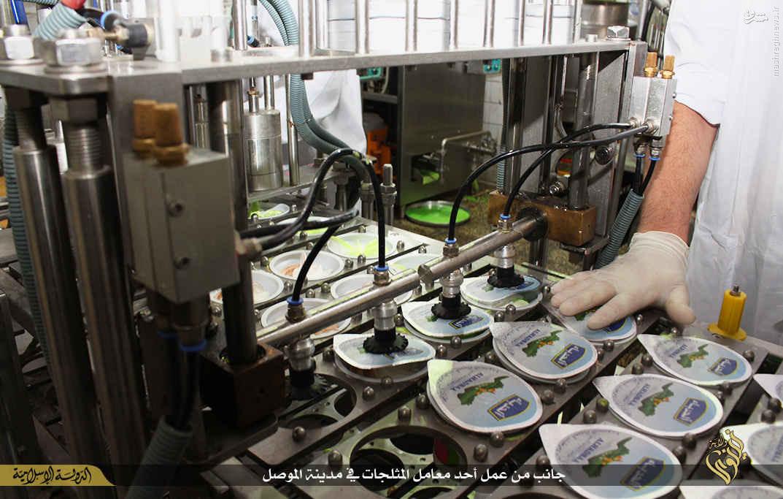 بستنی فروشی داعش در موصل!