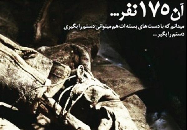 http://www.mashreghnews.ir/files/fa/news/1394/3/25/1083113_737.jpg