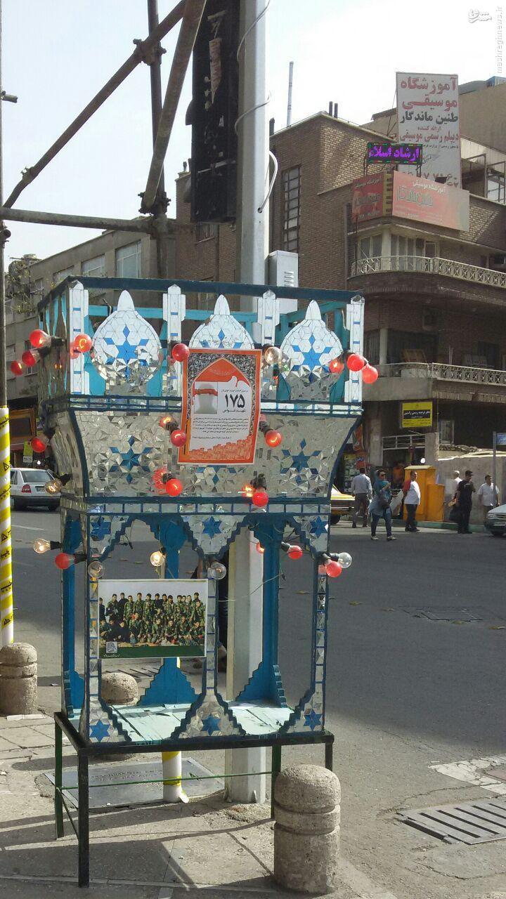 عکس/بازگشت حجله شهدا به شهر 26 سال پس از جنگ