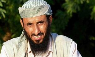 القاعده هلاکت سرکرده خود در یمن را تأیید کرد