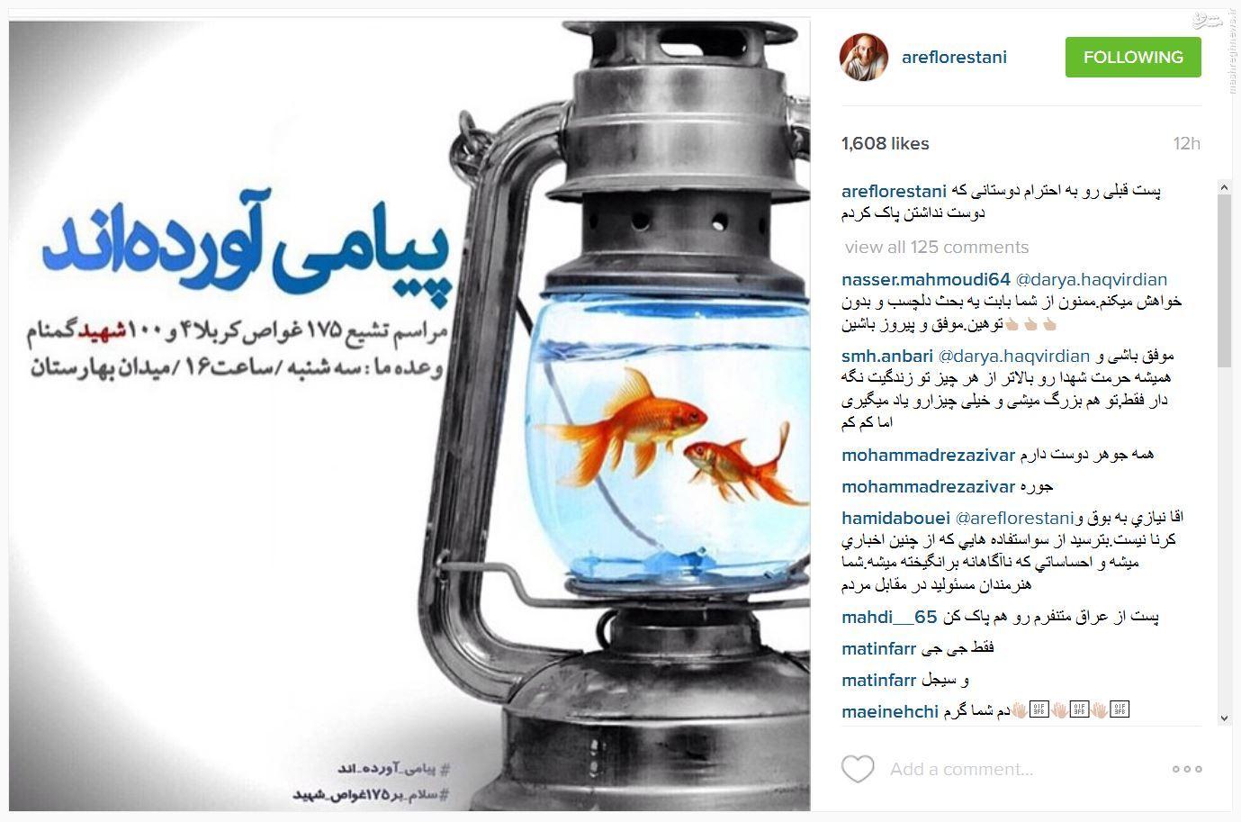 عارف لرستانی، بازیگر