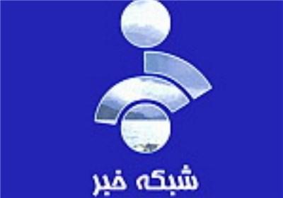 پخش آنلاین شبکه خبر