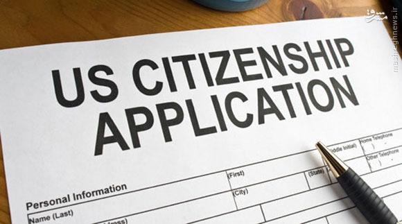 تعداد آمریکاییهایی که شهروندی آمریکایی را در 2015 رها کردند