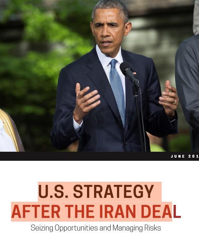 استراتژی آمریکا پس از معامله با ایران چیست؟+نمودار//آماده