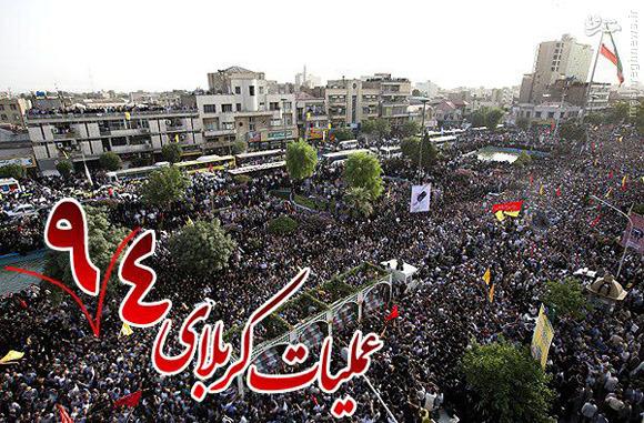 پیام رهبر انقلاب در پی تشییع پیکر مطهر شهدا با حضور حماسی مردم تهران