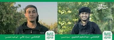تعیین امرای سعودی و عراقی جدید برای داعش در القلمون+تصاویر