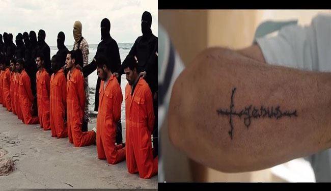 روش داعش برای یافتن قبطیها+عکس