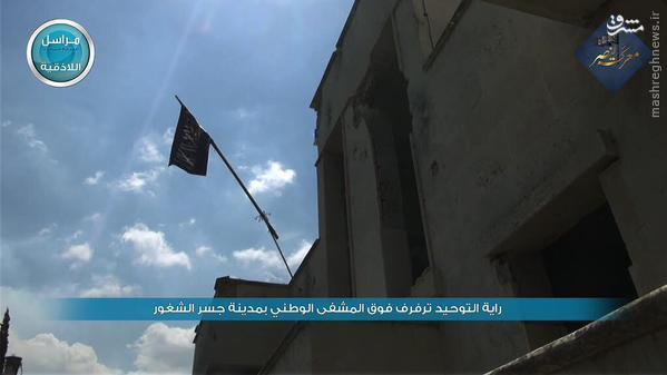 فرار افسران و سربازان ارتش سوریه از بیمارستان ملی جسرالشغور/پیشرویهای داعش در حمص شرقی