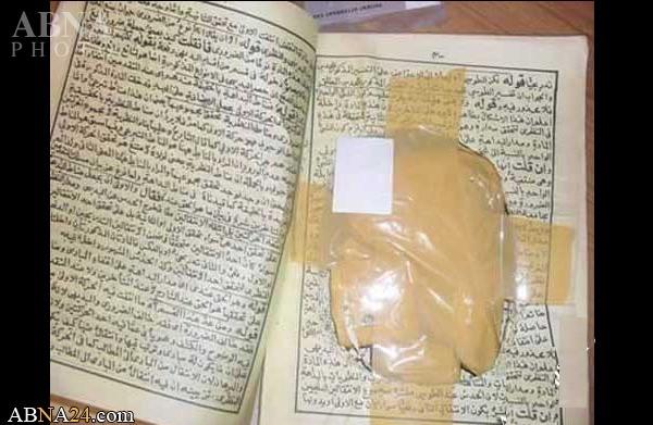 جاسازی مواد انفجاری در کتاب دینی+عکس