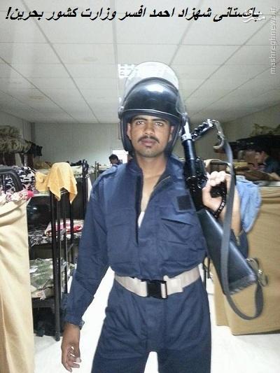 ژنرال فسقلی در ارتش بحرین!+تصاویر