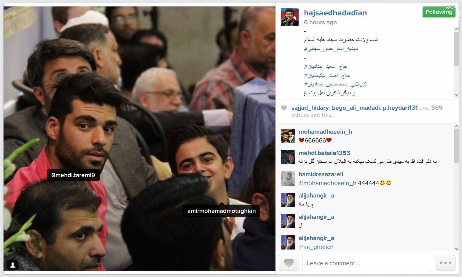 عکس/ طارمی و امیرمحمد در هیات حدادیان