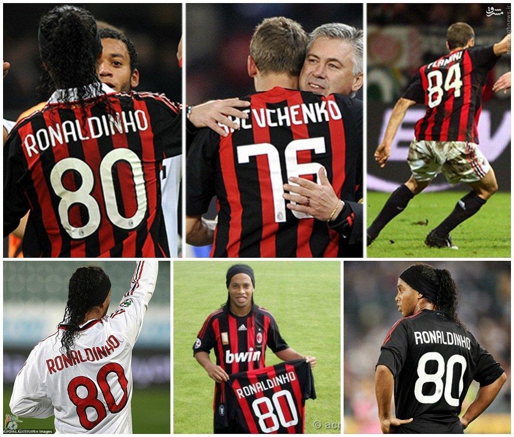 10 شماره پیراهن عجیب جهان فوتبال