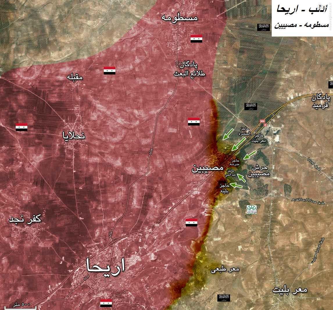 اریحا هم اشغال شد!/ادامه عقب نشینی های چندین کیلومتری ارتش سوریه/منتفی شدن عملیات باز پس گیری ادلب
