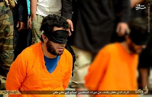اعدام دو شهروند سوریه بدست داعش