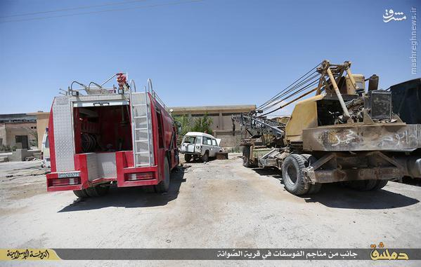 تصرف کارخانجات فسفات سوریه توسط داعش