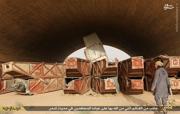 غنائم جنگی داعش از پایگاه ارتش سوریه در تدمر
