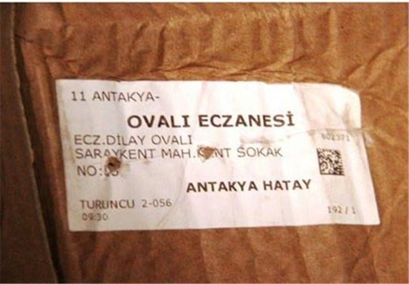 کشف داروهای ترکیهای در انبارهای داعش+عکس