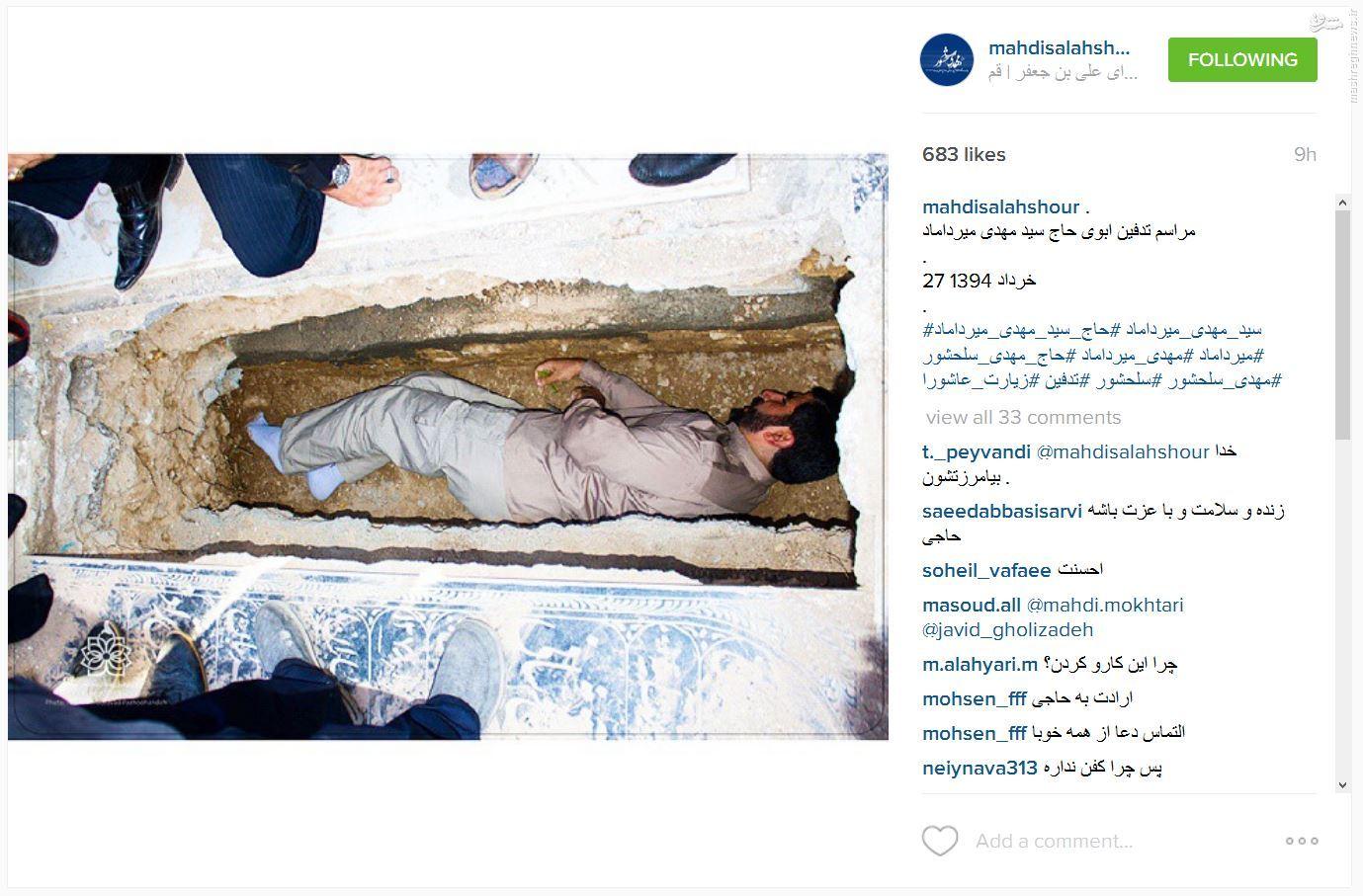 عکس/ مداح معروف در قبر