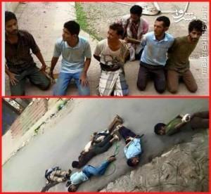 اعدام ۶شهروند یمنی به دست القاعده/ عکس