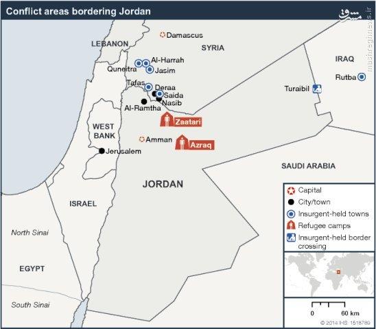 سرویس اطلاعاتی اردن؛ قویترین سرویس اطلاعاتی جهان عرب /// آمریکاییترین سرویس اطلاعاتی منطقه /// + تصاویر و فیلم /// در حال انجام ///
