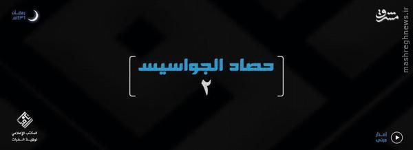 اعدام دو عراقی اهل سنت بدست کودک داعشی در موصل+تصاویر
