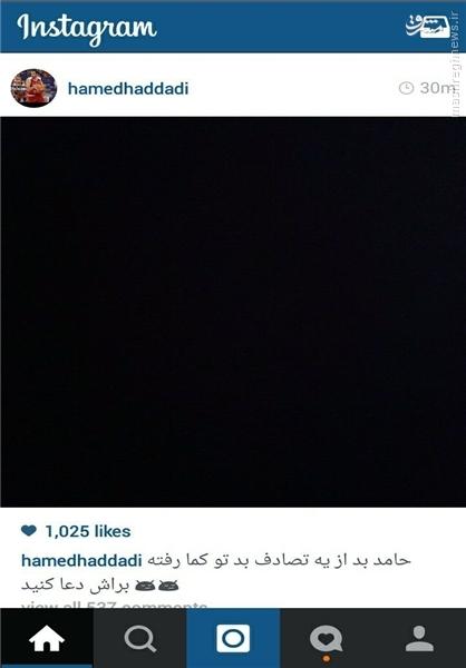 شوخی زشت هکرها با ستاره بسکتبال ایران +عکس