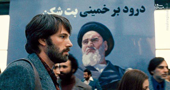درجهدار آمریکایی در سخنرانی موسویان از ضعف دیپلماسی عمومی ایران تعجب کرد/// در حال ویرایش