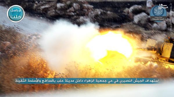 تشکیل اتاق عملیات مشترک جدید تروریستهای حلب/حمله سراسری تروریستها به محلات غربی حلب