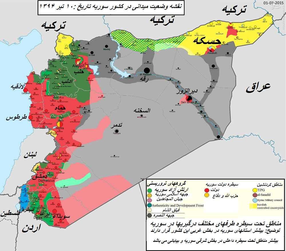 تشکیل اتاق عملیات مشترک تروریستها و حمله سراسری به حلب/انهدام آثار باستانی توسط داعش/حمله جدید به نبل و الزهراء شیعه نشین