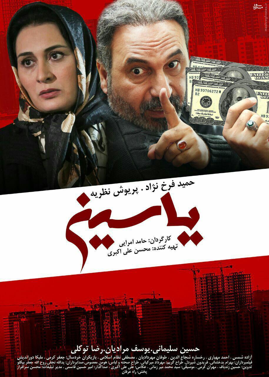 فیلمی بی اخلاق از یک کارگردان با اخلاق / سینما گیشه را برد و در اخلاق بازنده شد