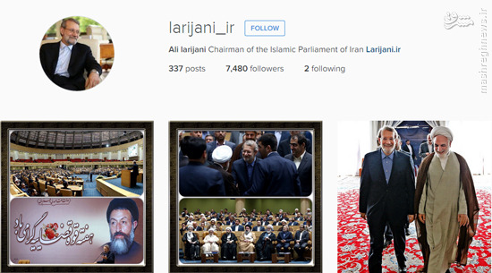 مقامات ایرانی پرطرفدار در اینستاگرام+تصاویر
