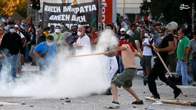 یونان گزراش