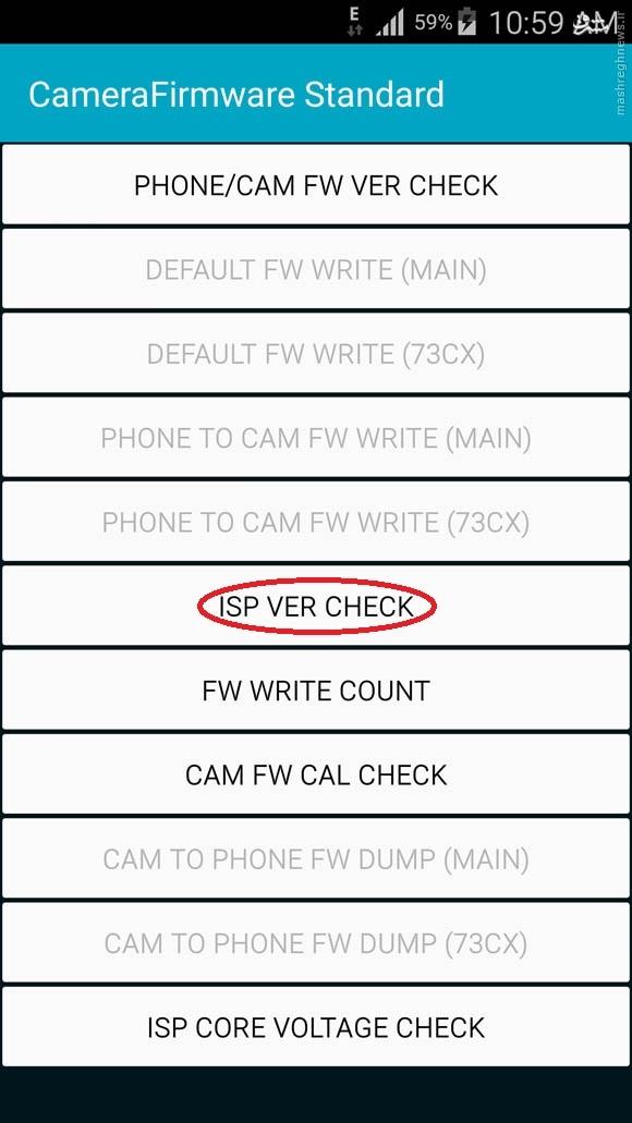کد مخفی تشخیص سنسور دوربین گوشیهای سامسونگ