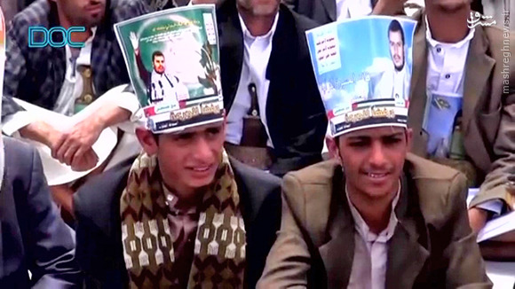 تاریخچه تحولات انصارالله یمن