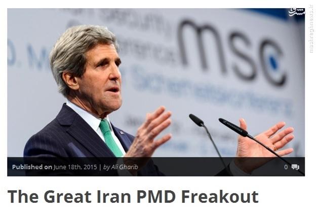 1095494 403 ایران در رسانههای آلترناتیو؛طرحهای مخفی اسرائیل و عربستان علیه ایران