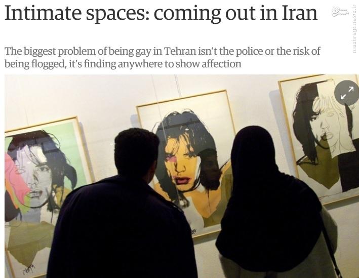 همجنسبازی خبرنگار گاردین در ایران // در حال ویرایش