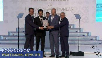 دولت ترکیه به رضا ضراب جایزه داد +عکس