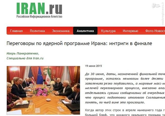 1095815 635 ایران در رسانههای آلترناتیو؛طرحهای مخفی اسرائیل و عربستان علیه ایران