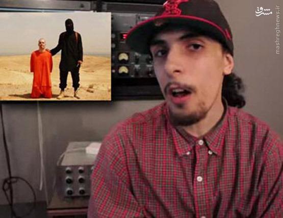 فرار خواننده بدنام انگلیسی از دست داعش+تصاویر