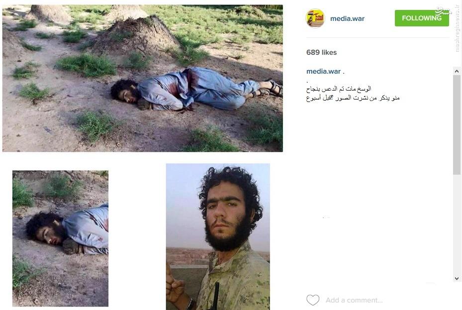سلفی گیر داعشی به هلاکت رسید+عکس