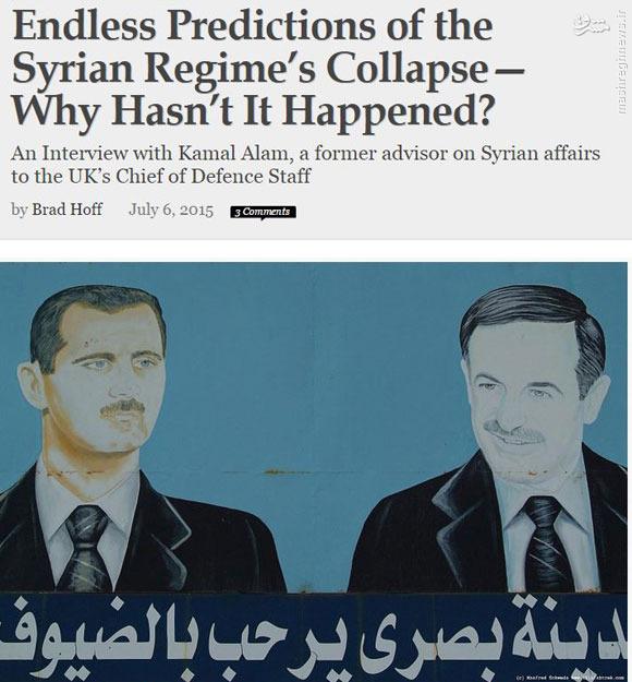 پیش بینی های بی پایان سقوط حکومت سوریه؛ چرا تاکنون اتفاق نیفتاده است؟