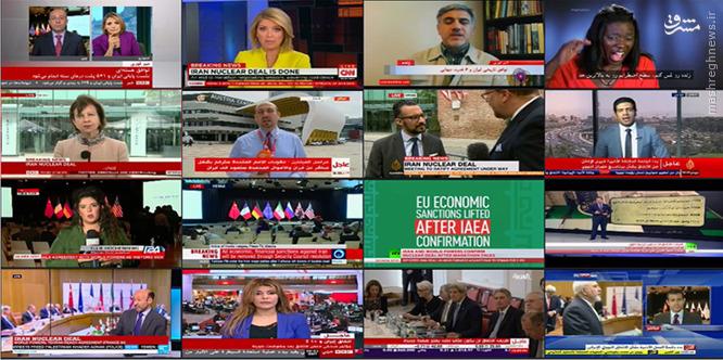 عکس/ موفقیت ایران در کانون توجه جهان