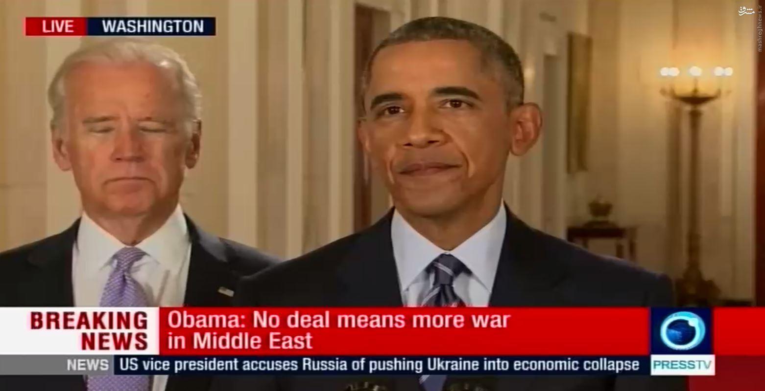 ظریف: آنچه اعلام میکنیم، یک توافق خوب است/ اوباما: هر قانون کنگره که مانع اجرای توافق شود، وتو خواهم کرد/ فابیوس: احتمال زیاد به تهران سفر کنم/ انتشار مهمترین محورهای جمعبندی مذاکرات
