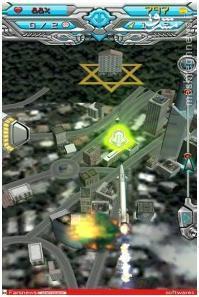 هدف قرار دادن موشکی اسراییل در بازی ایرانی